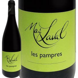 マス・ラヴァル・レ・パンプル・ブラン 2019 白ワイン wine 750ml 辛口 Mas Laval