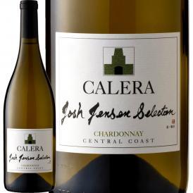 カレラ・セントラル・コースト・シャルドネ chardonnay ・ジョシュ・ジェンセン・セレクション 2017 アメリカ America 白ワイン wine 750ml Calera
