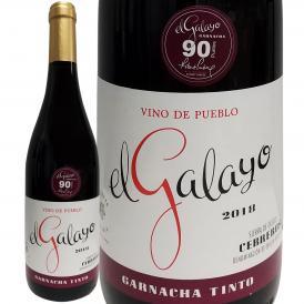 エル・ガラージョ・セブレロス・ガルナッチャ 2018 スペイン Spain 赤ワイン wine 750ml ミディアムボディ パーカー parker 90点 ダビド・シルバ シシーニョ サ