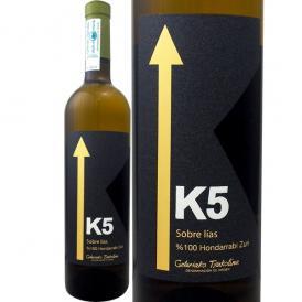 チャコリ・K5・アルギニャーノ 2018 スペイン Spain 白ワイン wine 750ml 辛口 バスク ゲタリア 地酒 オンダラビ・ズリ パーカー parker 90点 アルギニャーノ