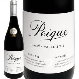 ペイケ・ラモン・ヴァレ 2018 スペイン Spain 赤ワイン wine 750ml ミディアム寄りのフルボディ 辛口 ビエルソ メンシア 97点プラチナ賞 Best In Show シンデレ