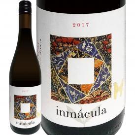 タンデム・インマクラ・ナバーラ・ブランコ 2017 スペイン Spain 白ワイン wine 辛口 ナバラ ヴィオニエ ビウラ マカベオ パーカー parker 90点 フレンチオーク