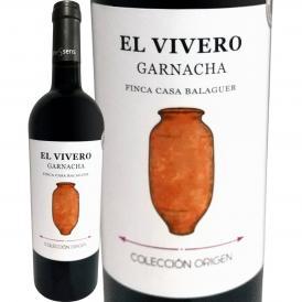 エル・ビベロ・ガルナッチャ 2019 スペイン Spain 赤ワイン wine パーカー parker 92点 二年連続 アリカンテ ティナハ アンフォラ ヴィネッセンス フィンカ・カ