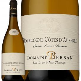 ドメーヌ・ペルサン・ブルゴーニュ bourgogne ・コート・ドーセール・ブラン・キュヴェ・ルイ・ペルサン 2018 フランス France ブルゴーニュ bourgogne 750ml
