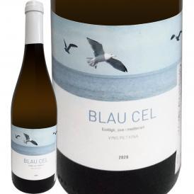 ブラウ・セル・ブラン 2020 スペイン Spain 白ワイン wine 750ml 辛口 自然派 オーガニック 認証 カタルーニャ タラゴナ チャレッロ カルトイシャ マカベオ 地