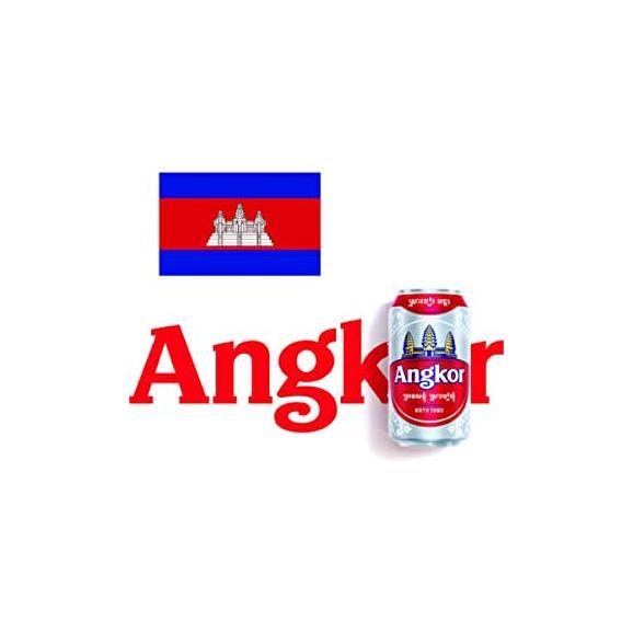 アンコールビール (カンボジア) 缶330ml×24本[Angkor Beer]