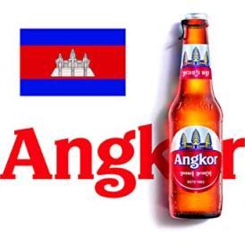アンコールビール (カンボジア) 瓶330ml×6本