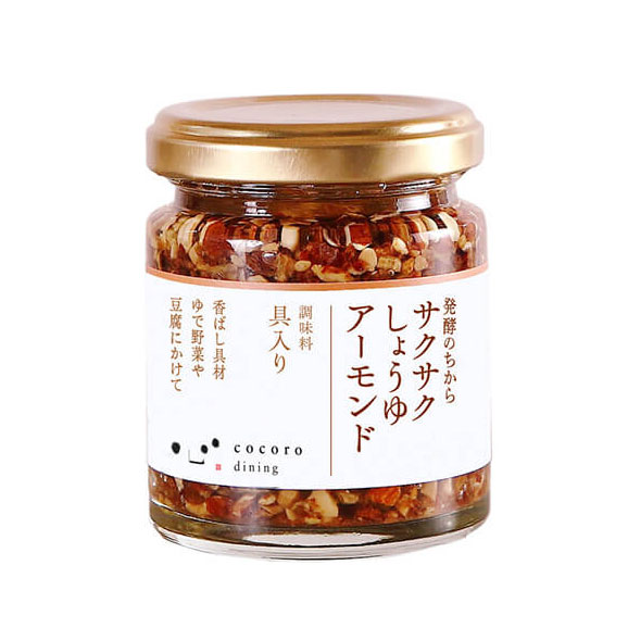 サクサクしょうゆアーモンド(単品)01