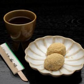 御城之口餅(おしろのくちもち) 【粒餡きな粉餅】【 63個入り 】