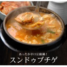 韓国スントゥブ・チゲ(豆腐鍋)の素 帆立・あさり・むき海老入り(袋入り470g・約2人前)スンドゥブ【冷凍便】#8