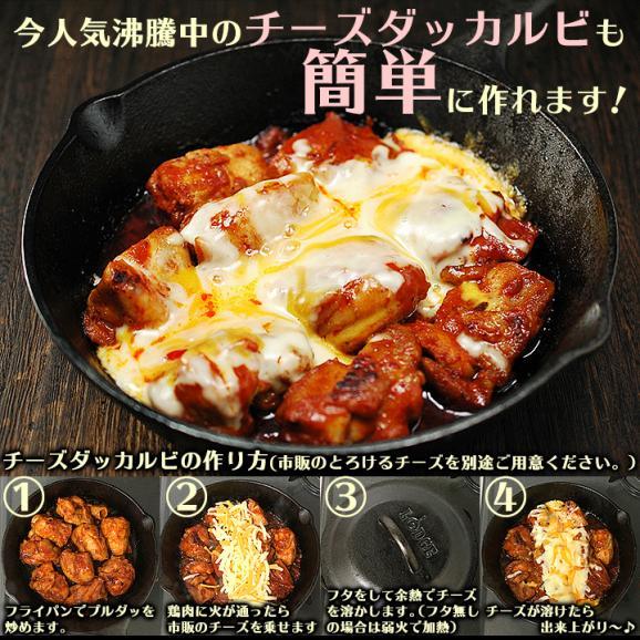 プルダッ(火の鶏)400g 激辛鶏肉焼き【冷凍便】 #803