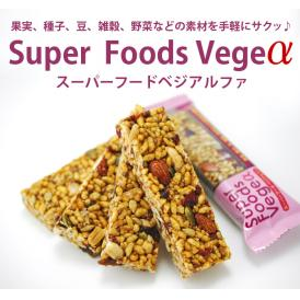 Super Foods Vegeα[スーパーフードベジアルファ](25g×28本)賞味期限2018年1月12日・箱つぶれ大特価!【常温・冷蔵可】【送料無料】