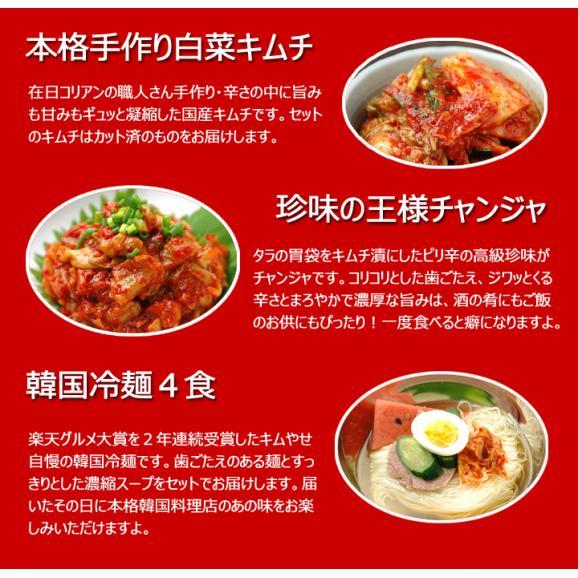 手軽に焼肉パーティーセット(骨付きLAカルビ500g、タレ漬けテッチャン200g、白菜キムチ250g、韓国冷麺4食、チャンジャ200g)冷凍限定 #804