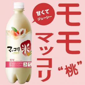 桃マッコリ750ml 麹醇堂クッスンダン 米マッコリ モモ味 【常温・冷蔵可】