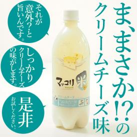 クリームチーズマッコリ750ml 麹醇堂クッスンダン 米マッコリ クリームチーズ味 【常温・冷蔵可】