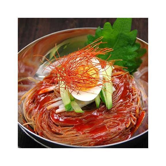 宋家のビビム冷麺2食入 ピビム麺・ピビン麺・ビビン麺・ビビム麺 [韓国冷麺] 【常温・クール冷蔵便可】#802