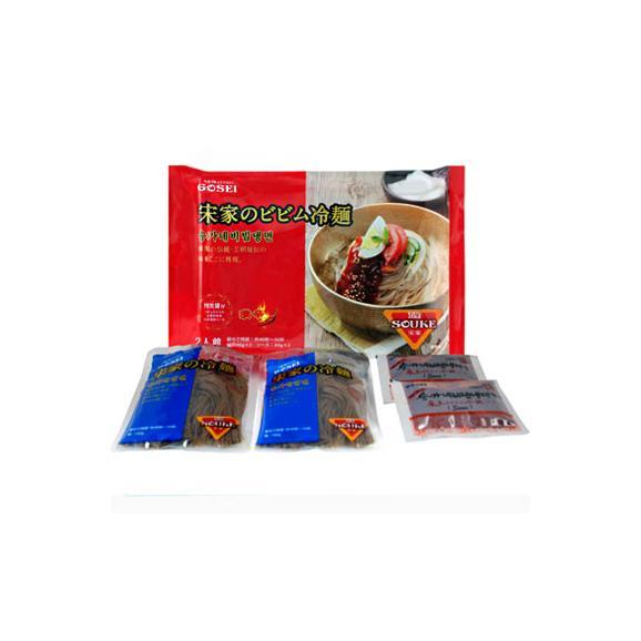 宋家のビビム冷麺2食入 ピビム麺・ピビン麺・ビビン麺・ビビム麺 [韓国冷麺] 【常温・クール冷蔵便可】#805