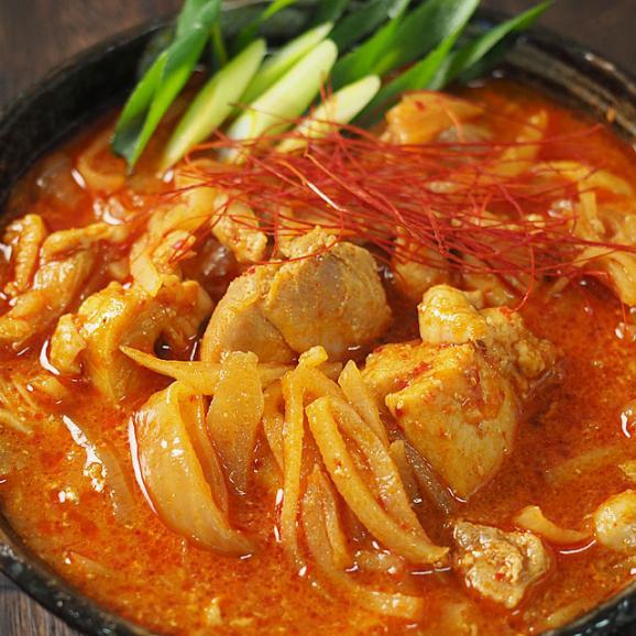 韓国タットリタン600g(鶏と野菜のピリ辛煮・約2人前)【タッカルビ・ダッカルビ】【冷凍便】#803