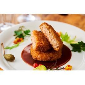 イベリコ豚 ミンチカツ (5個入り)お惣菜 おかず 冷凍食品