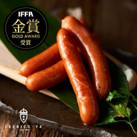 【金賞受賞】イベリコ豚 あらびき ウインナー  (6本入り×4パック) ギフト