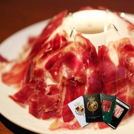 【特価20%OFF】お中元 ギフト イベリコ豚 生ハム 4種 食べ比べセット 4年熟成&30ヶ月熟成&セラーノ&ベーコン 送料無料
