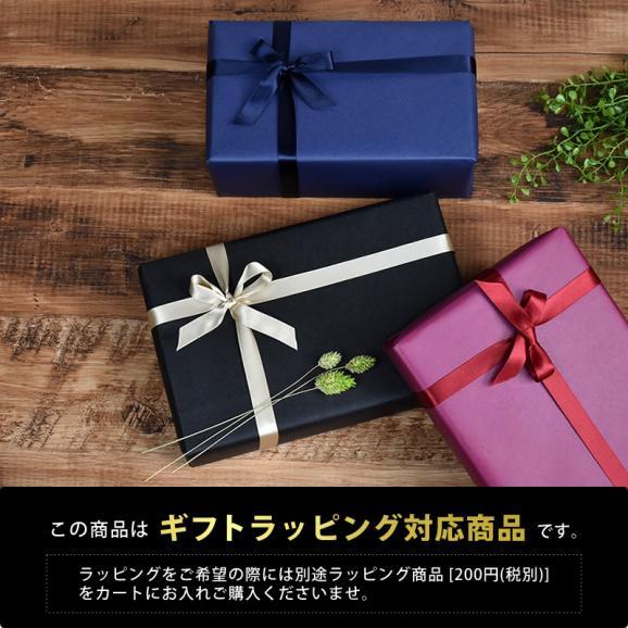【秘書手土産】 最高級 イベリコ豚 レアルベジョータ 4年熟成&30か月熟成 ギフトセット  BOOK型 化粧箱入り05