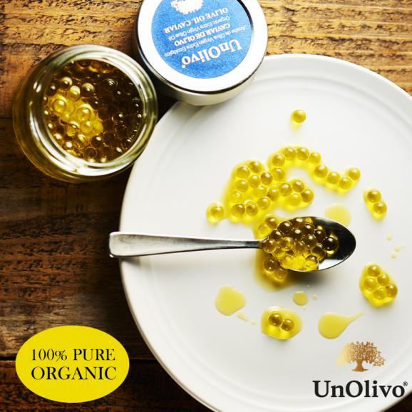 【魅惑のオリーブオイル】キャビア オリーブオイル UnOlivo アンオリーヴォ Caviar Olive Oil エクストラバージンオイル02