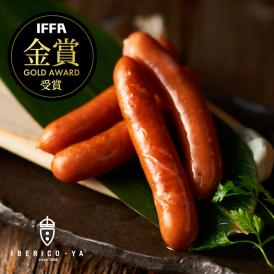 【金賞受賞】イベリコ豚 あらびき ウインナー (6本入り) 冷凍 イベリコ屋 ※ ウィンナー 1PC
