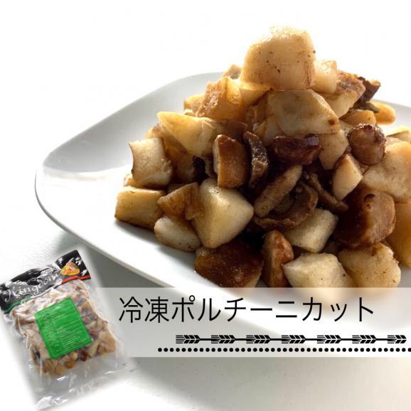 冷凍ポルチーニ茸 カット500g01
