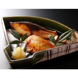 のど黒(あかむつ)と天然ぶりの味噌粕漬け
