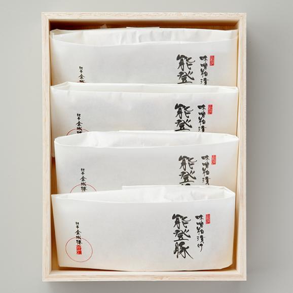 豚味噌粕漬け02