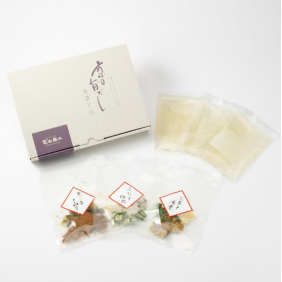 京風旨だし茶漬け銀の三膳2箱セット【穴子・鱧・魚の子】【冷凍】02
