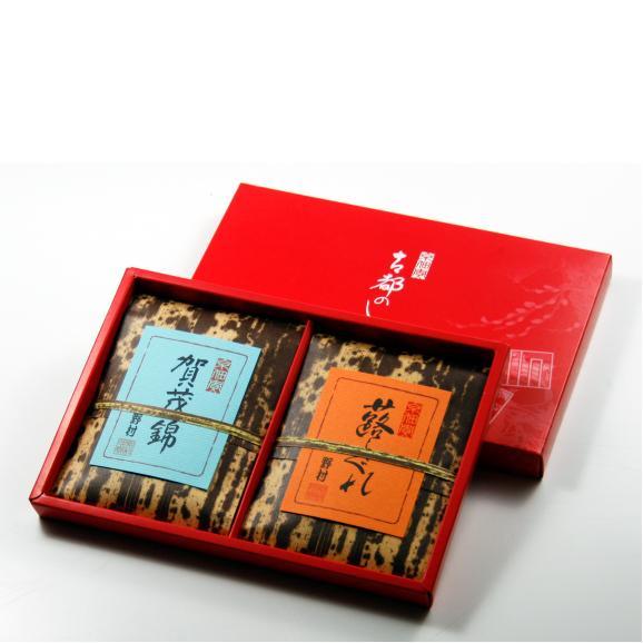 京風旨だし茶漬け金の三膳・京佃煮セット(福)【鮭・鶏・ゆば】【冷凍】02