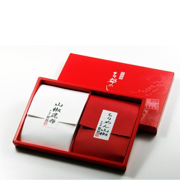 京風旨だし茶漬け銀の三膳・京佃煮セット(祝)【穴子・鱧・魚の子】【冷凍】02
