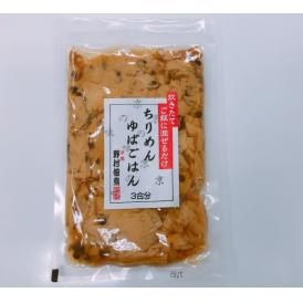 ちりめん湯葉ご飯の素 3合用【常温】【送料込】