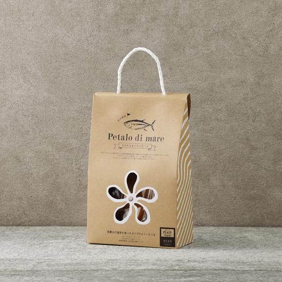 創業100年の確かな目利きで厳選した当社の最上級ブランド Petalo di mare ~もちもちまぐろの生ハム~06