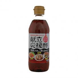 献立応援酢(黒酢とりんごの酢)