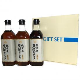 純玄米黒酢ドリンク3本ギフト