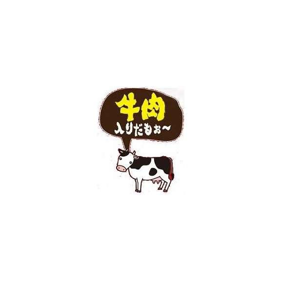 おれっちの万能味噌【4個セット(送料無料)】03