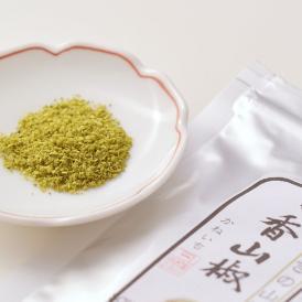 【クロネコDM便対応商品】石臼挽き 山椒粉【5g入り】