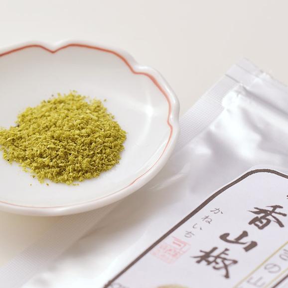 石臼挽き 山椒粉【5g】