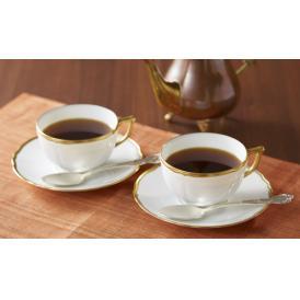 びえい丘のかおり(大豆ブレンドコーヒー)セット