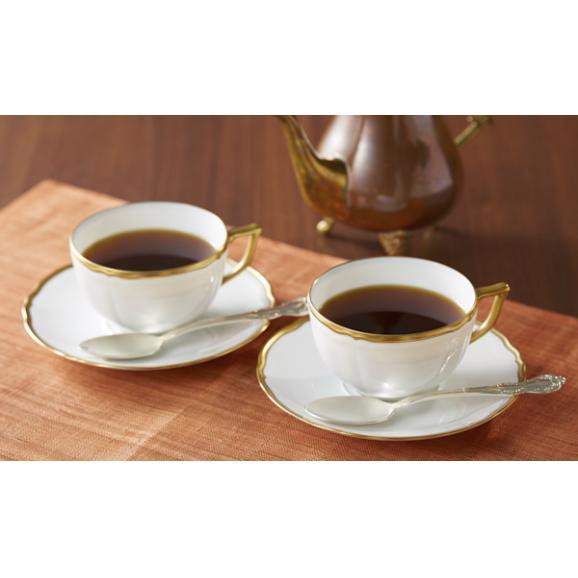 びえい丘のかおり(大豆ブレンドコーヒー)セット01