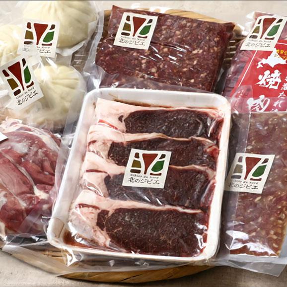 【送料無料】エゾ鹿肉 北のジビエセット(6点セット)【北海道】01