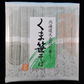 【北海道大自然の香り】くま笹そば