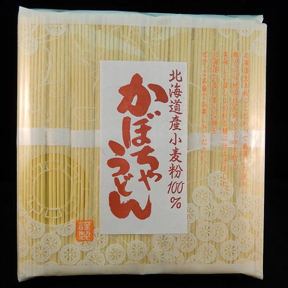 【北海道産小麦粉100%】かぼちゃうどん01