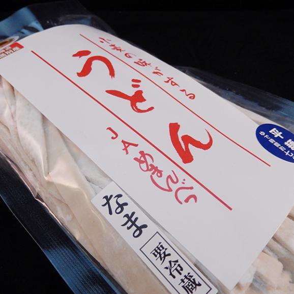 【JA女満別】小麦の味がする生うどん(平麺)02