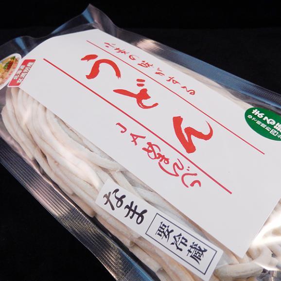 【JA女満別】小麦の味がする生うどん(丸麺)02
