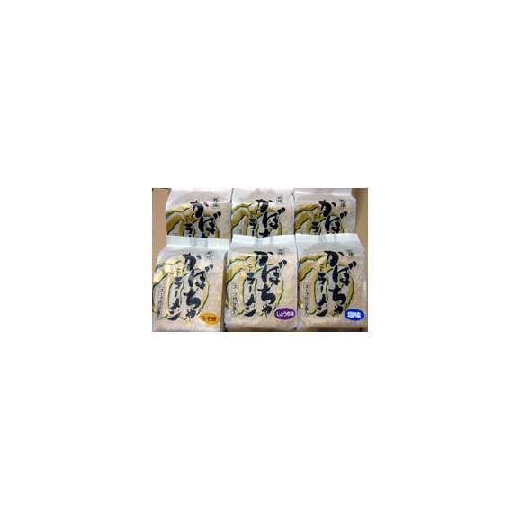 なま味かぼちゃラーメン【12食・化粧箱入り】03
