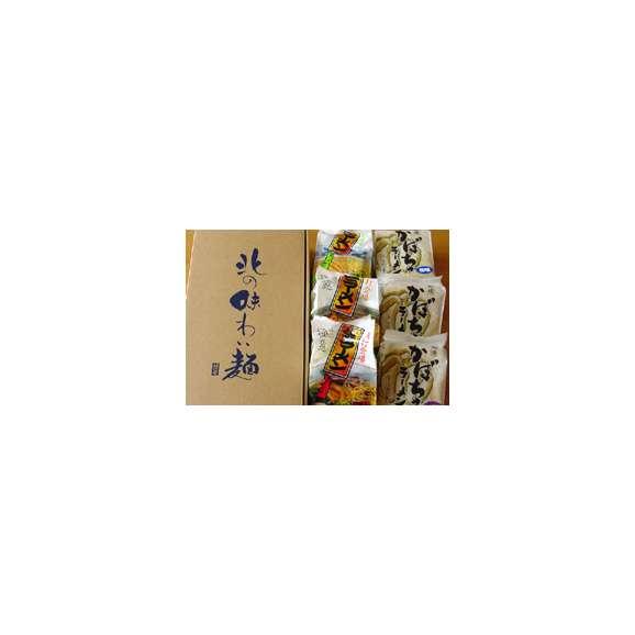 乾燥カボチャラーメン&生ラーメンセット(スープ付き)02